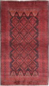 Baluch carpet AXVP419