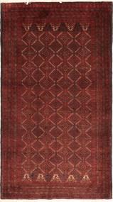 Baluch rug AXVP192