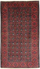 Beluch Koberec 105X180 Orientální Ručně Tkaný Tmavě Červená/Hnědá (Vlna, Persie/Írán)