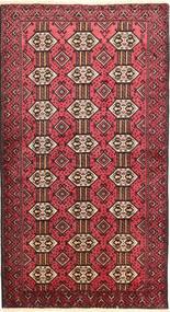 Baluch carpet AXVP313