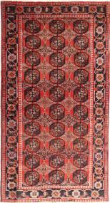 バルーチ 絨毯 AXVP297