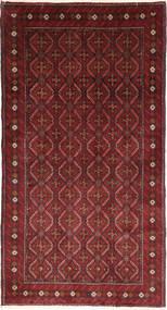 Baluch carpet AXVP414