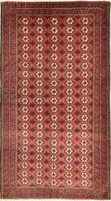 Baluch carpet AXVP208