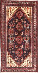 Baluch carpet AXVP430