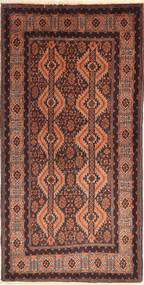 Baluch carpet AXVP418