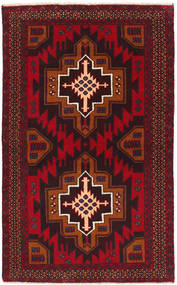 Baluch carpet NAZD1433