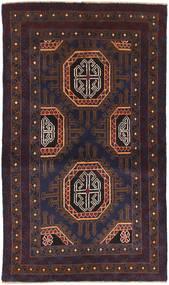 Baluch carpet NAZD1262