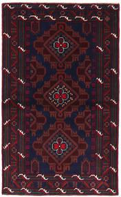 Baluch rug NAZD1064