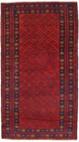 バルーチ 絨毯 NAZD1117