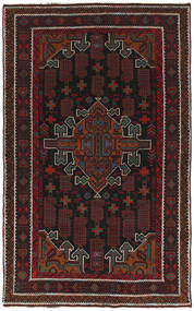 Baluch Rug 111X177 Authentic  Oriental Handknotted Dark Red (Wool, Afghanistan)