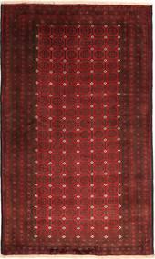 バルーチ 絨毯 AXVP381
