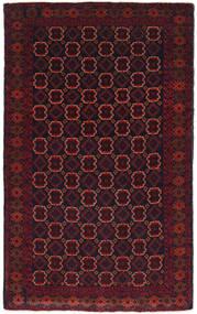 Baluch rug NAZD1109
