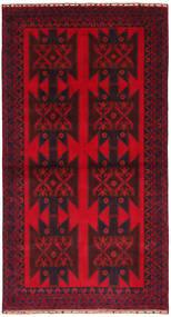Beluch tapijt NAZD1123
