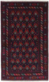 Baluch rug NAZD974