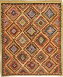 Kelim Afghan Old style Teppich AXVQ560