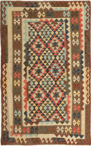 Alfombra Kilim Afghan Old style AXVQ150