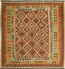 Tapis Kilim Afghan Old style AXVQ185