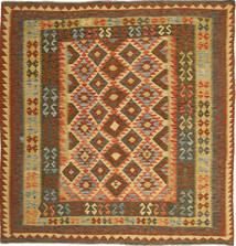 Kelim Afghan Old style Teppich AXVQ180