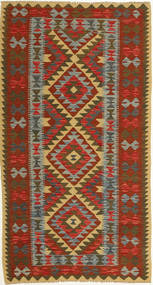 Kelim Afghan Old style-matto AXVQ187