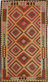 Kilim Afghan Old style carpet AXVQ636