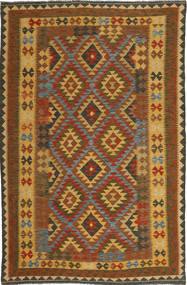 Tapis Kilim Afghan Old style AXVQ648