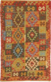Kilim Afghan Old style carpet AXVQ953