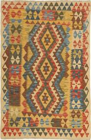 Kelim Afghan Old style matta AXVQ384