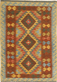Tappeto Kilim Afghan Old style AXVQ388