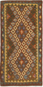 Kelim Afghan Old style-matto AXVQ887