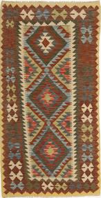 Kelim Afghan Old Style Matto 98X194 Itämainen Käsinkudottu Ruskea/Tummanruskea (Villa, Afganistan)
