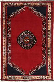 Shiraz carpet XEA2089