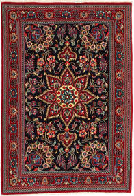 Qum Sherkat Farsh carpet XEA955