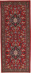 Qum Sherkat Farsh carpet XEA1030