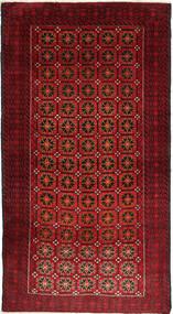 Beluch tapijt AXVP134