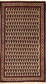 Beluch Χαλι 105X187 Ανατολής Χειροποιητο Σκούρο Κόκκινο/Ανοιχτό Καφέ (Μαλλί, Περσικά/Ιρανικά)