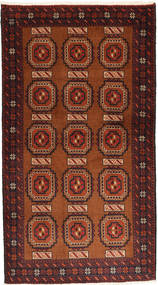 Baluch carpet AXVP189