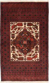 Beluch Matta 90X147 Äkta Orientalisk Handknuten Mörkröd/Mörkbrun (Ull, Persien/Iran)