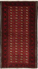Baluch carpet AXVP242