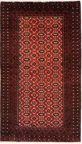 Baluch Rug 110X200 Authentic  Oriental Handknotted Dark Red/Rust Red (Wool, Persia/Iran)