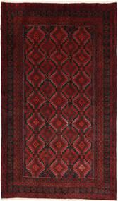 Baluch rug AXVP236