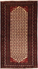Baluch carpet AXVP222