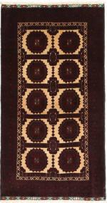Beluch Matto 97X180 Itämainen Käsinsolmittu Tummanruskea/Tummanpunainen (Villa, Persia/Iran)