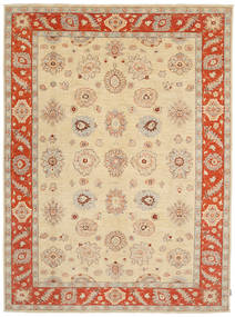 Ziegler Rug 235X306 Authentic  Oriental Handknotted Beige/Light Brown (Wool, Pakistan)