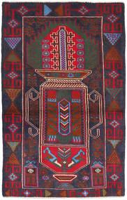 Baluch carpet NAZD1331