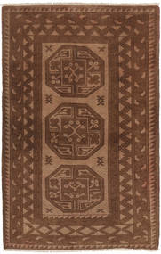 Afghan carpet NAZD141