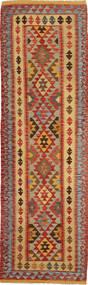Kilim Afghan Old style carpet AXVQ47