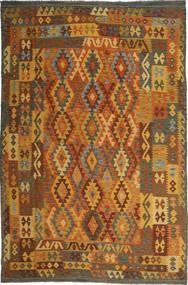 キリム アフガン オールド スタイル 絨毯 AXVQ466