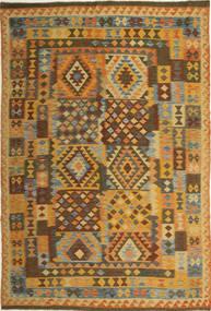 キリム アフガン オールド スタイル 絨毯 AXVQ459