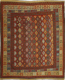Kilim Afghan Old style carpet AXVQ2
