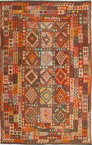キリム アフガン オールド スタイル 絨毯 AXVQ454